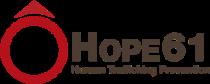 Hope61